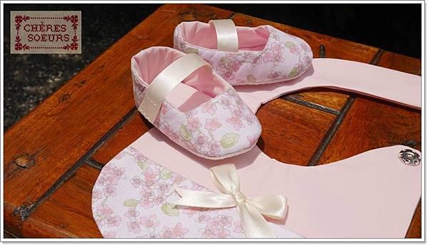 巧手爾思手作嬰兒鞋彌月禮S113D.JPG