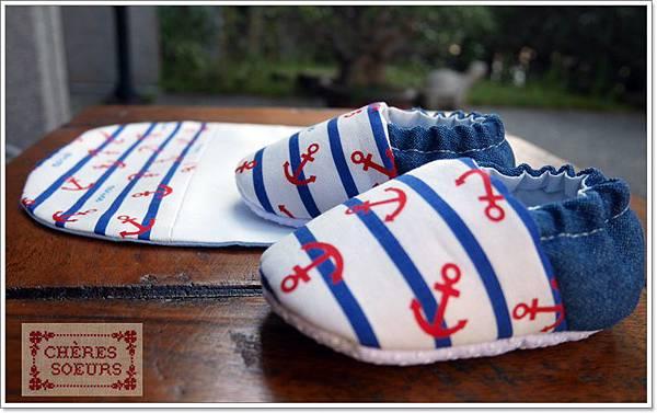 巧手爾思手作嬰兒鞋彌月禮S116E.JPG
