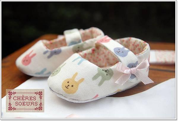 巧手爾思手作嬰兒鞋彌月禮