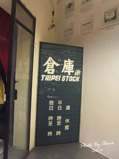 20120414_RICOH活動003
