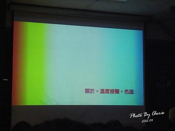 20120414_RICOH活動013