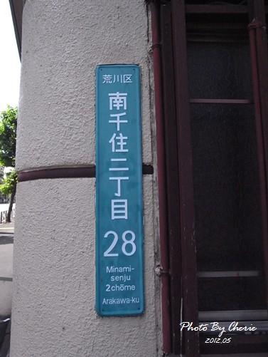 20120523淺草散步001