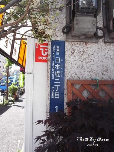 20120523淺草散步002