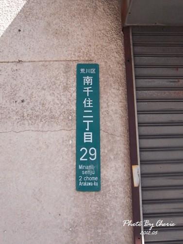 20120523淺草散步003