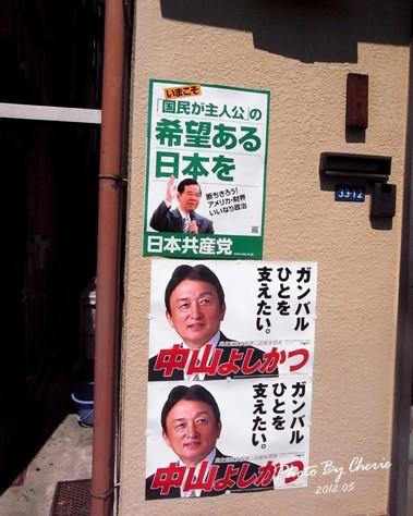 20120523淺草散步011