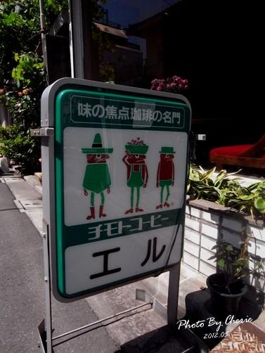 20120523淺草散步013