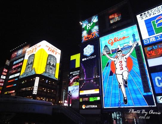20120520大阪