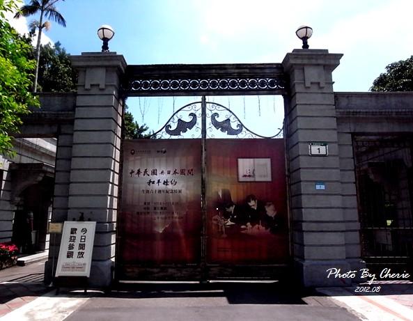201208台北賓館000