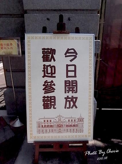 201208台北賓館000a