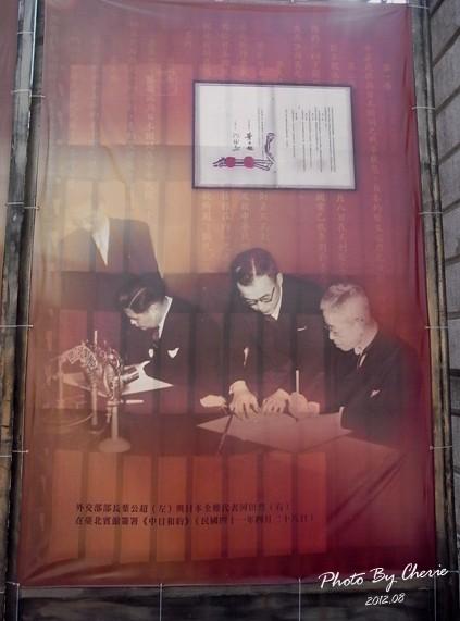 201208台北賓館000b