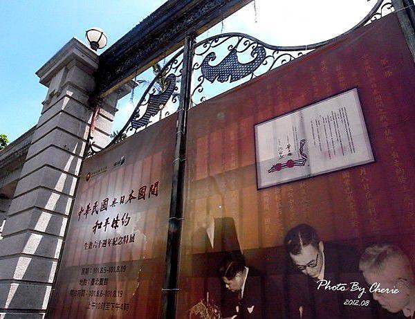201208台北賓館002