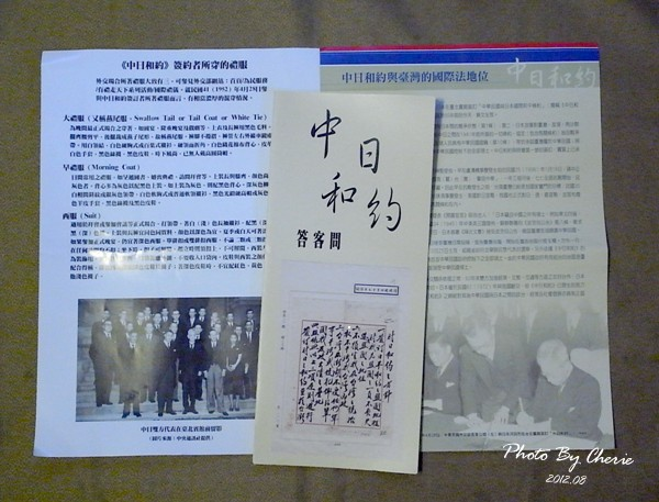 201208台北賓館010