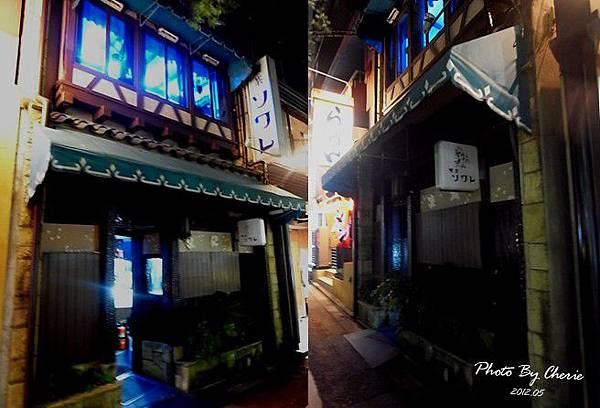 201205京都soware014