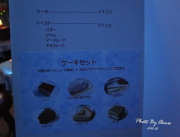 201205京都soware008