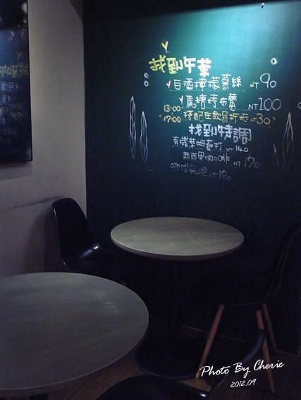 201209找到咖啡012