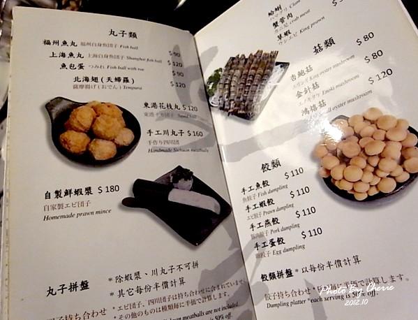 201210史記004