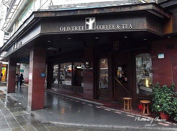 老樹咖啡023