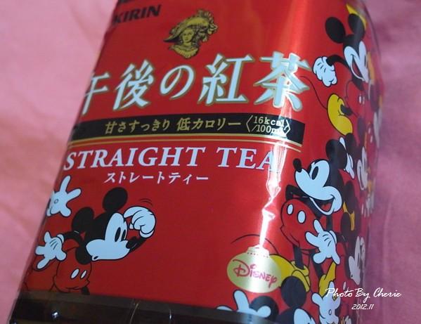 午後紅茶002