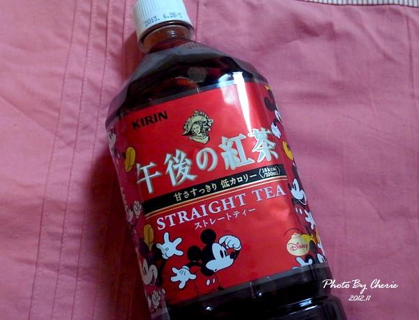 午後紅茶001