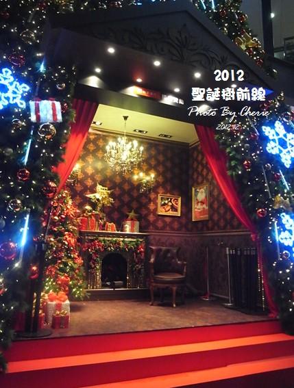 2012聖誕樹新光三越信義新天地002