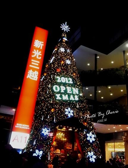 2012台北聖誕城005