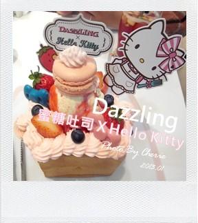 KittyDazzling蜜糖吐司000