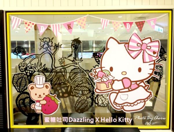 KittyDazzling蜜糖吐司001