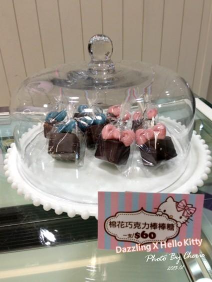 KittyDazzling蜜糖吐司005