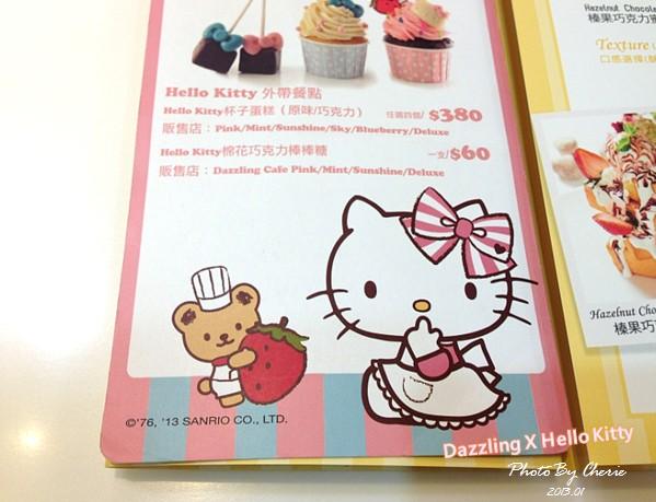 KittyDazzling蜜糖吐司009