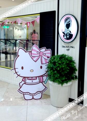 KittyDazzling蜜糖吐司022