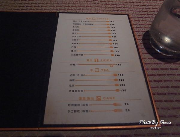 三槐堂002