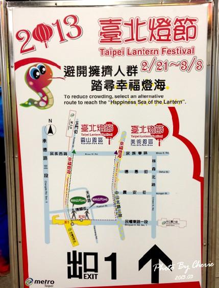 2013台北燈節001