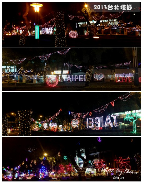 2013台北燈節003