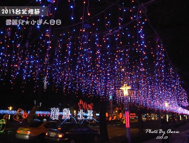 2013台北燈節008