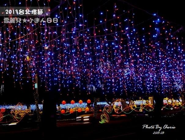 2013台北燈節007