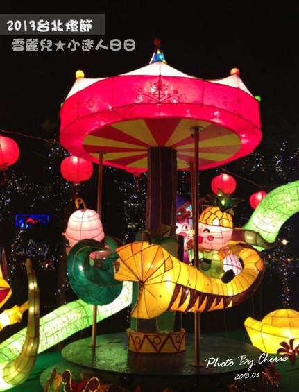 2013台北燈節010
