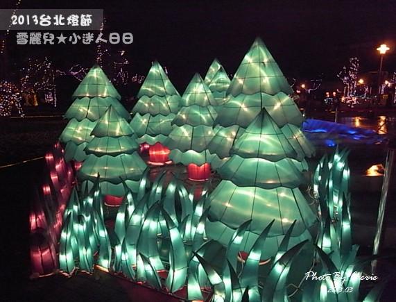 2013台北燈節012