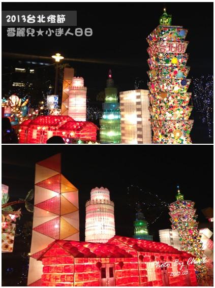 2013台北燈節015