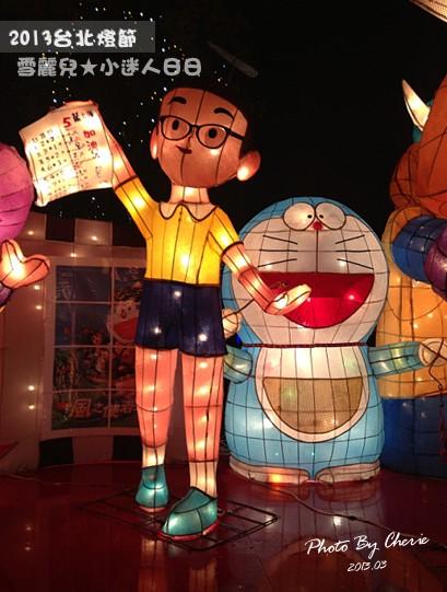 2013台北燈節016