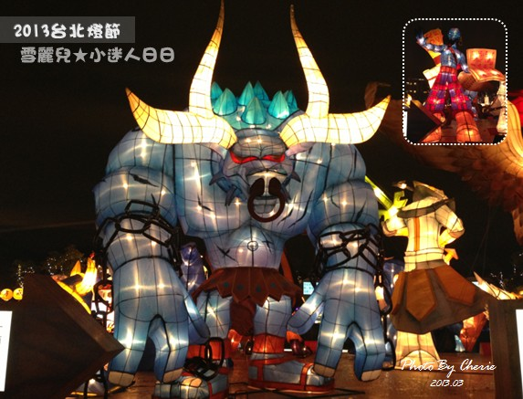 2013台北燈節019