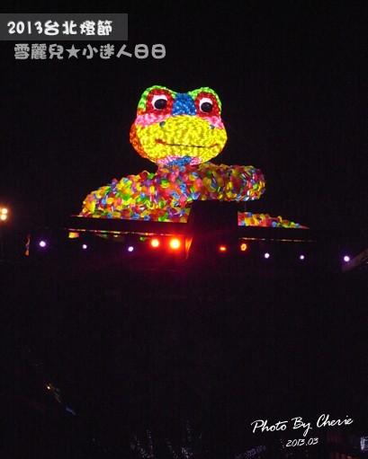 2013台北燈節022