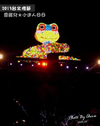 2013台北燈節023