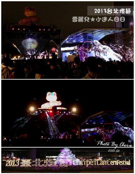 2013台北燈節024