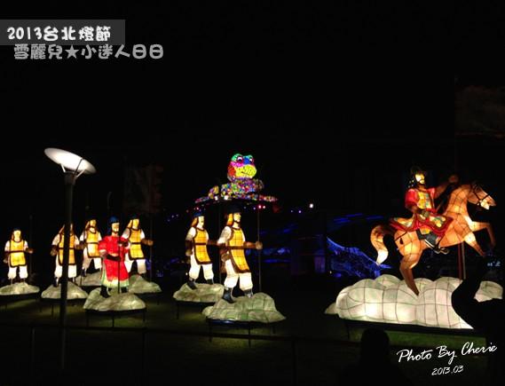 2013台北燈節026