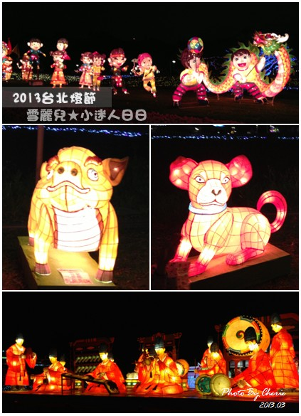 2013台北燈節029