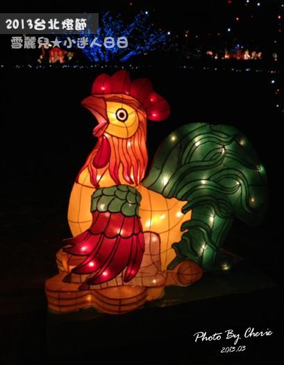 2013台北燈節031