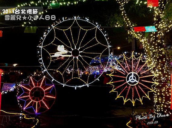 2013台北燈節032