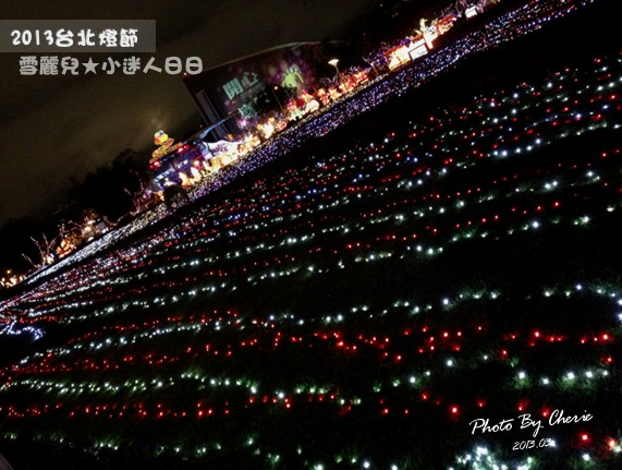 2013台北燈節040
