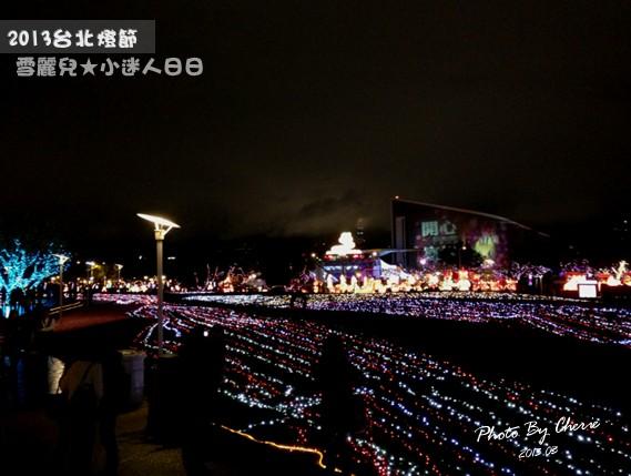 2013台北燈節042.jpg