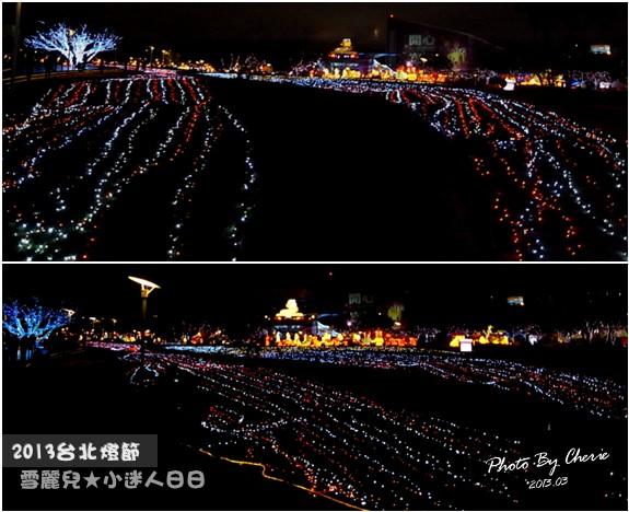 2013台北燈節043